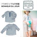 BONHEUR DU JOUR パリの子供服 ボーイズシャツ(16091)