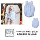 BONHEUR DU JOUR パリの子供服 ベビーロンパース(17003)