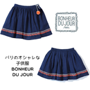 BONHEUR DU JOUR 刺繍入りスカート(16112)