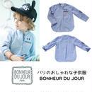 BONHEUR DU JOUR  ボーイズシャツ(16090)