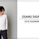 2016年ササキオサムオリジナルカレンダー