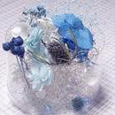 【おまかせブルー系】ハーバリウム花材セット