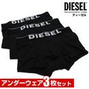 ディーゼル (DIESEL) メンズインナーウエアCKY3 NTGA 900ブラックサイズ(#M