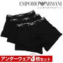 エンポリオ・アルマーニ (EMPORIO ARMANI) メンズインナーウエア111867 CC712 00020ブラックサイズ(#M)