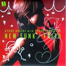 【POP EVE リリース記念!限定3枚!】《サイン盤ウィンターバージョン》大橋歩夕「NEW FUNK / FAITH」7'Vinyl