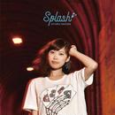 大橋歩夕 / SPLASH (ダウンロード ハイレゾ音源32bit48kHz)