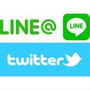 T-GOD<Twitter神集客ツール>+LINE@海外アカウント1個