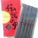 竹炭黒そうめん36袋入り(180束)