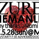 2017.5.28ワンマンライブチケット@名古屋LIVE HALL M.I.D
