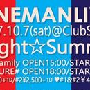 【1部&2部お得な通しチケット】2017.10.7「Bright☆Summit」