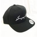 """19SS""  PANDEMIC  パンデミック   Snap Back Cap -Arabic Logo-  -Black/White-"