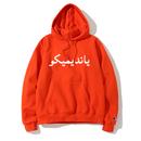 """""""19SS""""   PANDEMIC×CHAMPION パンデミック×チャンピオン  Arabic Logo  Hoody アラビックロゴフーディー -Orange-"""