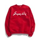 """""""19SS""""   PANDEMIC×CHAMPION パンデミック×チャンピオン  Arabic Logo  Sweat アラビックロゴスウェット -Red-"""