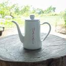 コーヒーを美味しくドリップ出来るBajariの琺瑯ケトル(容量700ml)