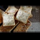 【単品】キャラメルとナッツのやさしい食パン
