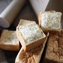 【10本入】キャラメルとナッツのやさしい食パン10本セット