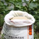 「麦飯活土」業務用20kg