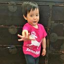 Ballondog キッズTシャツ ピンク front ロゴ back Ballondog文字