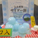 会津磐梯サイダー餅