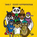 TAKE-T / JOINT ENTERTAINAZ [CD]