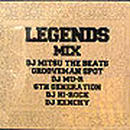 V.A./LEGENDS MIX