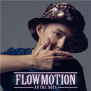 RHYME BOYA / FLOWMOTION [CD}