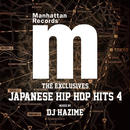 THE EXCLUSIVES JAPANESE HIP HOP HITS 4 V.A.(MIXED BY DJ HAZIME)
