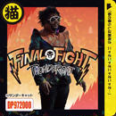 THUNDERCAT / Final Fight [7INCH]