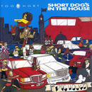 TOO SHORT / SHORT DOG'S IN THE HOUSE [2LP]