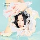一十三十一 / TOICOLLE-HQ SELECTION [CD]
