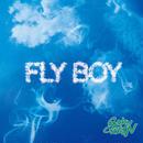 GOKU GREEN - FLY BOY