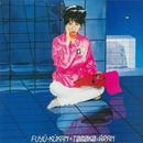 亜蘭知子 / 浮遊空間 [LP]