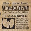 WU-TANG CLAN / PEARL HARBOR [12INCH]