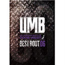 "ULTIMATE MC BATTLE - UMB 2008 WEST ""BEST BOUT VOL.06"""
