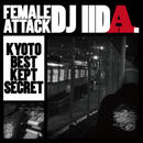 FEMALE ATTACK mixed by DJ IIDA