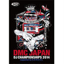 DMC JAPAN - DJ CHAMPIONSHIP 2014 FINAL [2DVD]