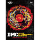 DMC JAPAN - DJ CHAMPIONSHIP 2016 FINAL SUPPORTED BY G-SHOCK [DVD]