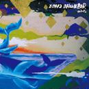 田中光 / ECHO CHAMBER [CD]