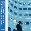 GEBO & NICKELMAN - スーパーナイト [CD]