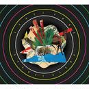 LEVELCORE - SECRET BLEND [CD]
