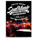RockEdge&beetnick / Soul Music Lovers Only vol.5 [Booklet&3CD]