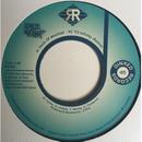 Souls Of Mischief / 93 'Til Infinity Remix [7INCH]