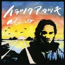 MEISO / イテツクアカツキ [CD]