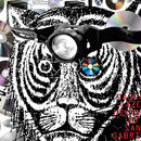 SAN GABRIEL / CASUAL LAZER MIXTAPE [MIX CD]