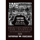 VARIOUS ARTISTS / ULTIMATE MC BATTLE 2017 THE CHOICE IS YOURS [DVD]