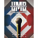 3/29 - ULTIMATE MC BATTLE GRAND CHAMPIONSHIP 2018 [2DVD]