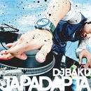 DJ BAKU / POPGROUP & ブレス式 PRESSENTS, JAPADAPTA VOL.3  [2CD]