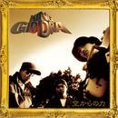 キング・ギドラ(KING GIDDRA) - 空からの力 : 20周年記念エディション