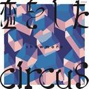 showmore 恋をした / circus [7INCH]