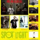 SPOTLIGHT 2013 DVD